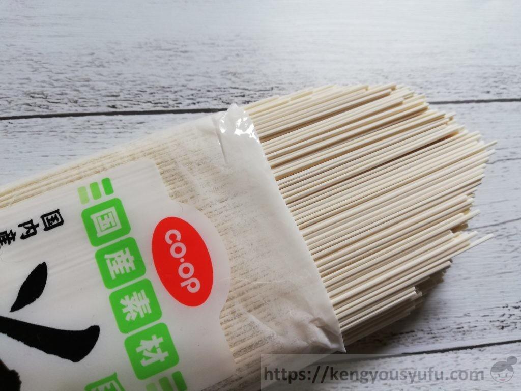 食材宅配コープデリで購入した「国産小麦使用そうめん」中身の画像