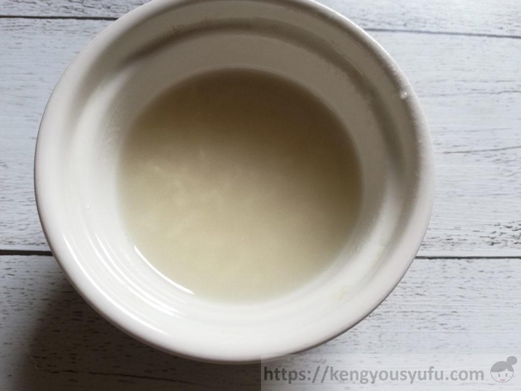 食材宅配コープデリで購入した「国産小麦使用そうめん」離乳食初期