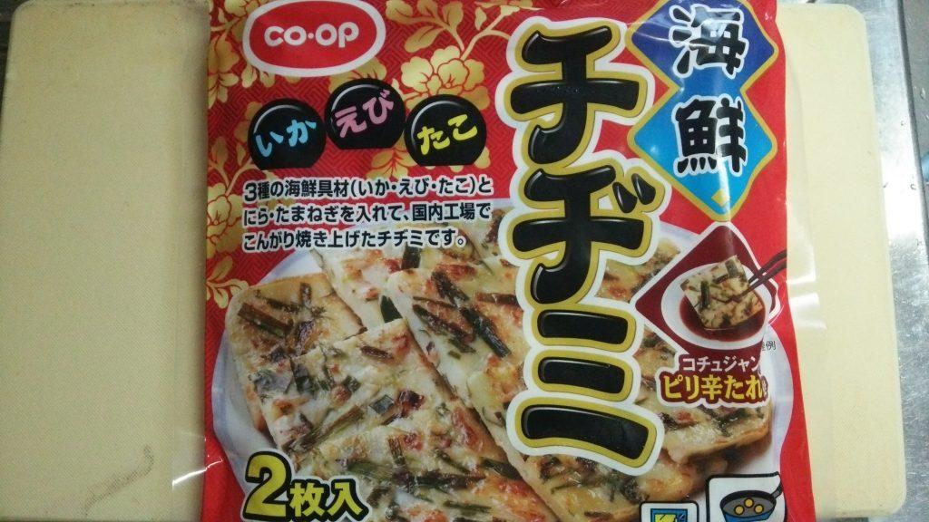 食材宅配コープデリで購入した海鮮チヂミはうまい!