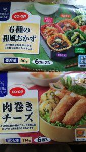 弁当作りに役立つ冷凍食品もあるコープ