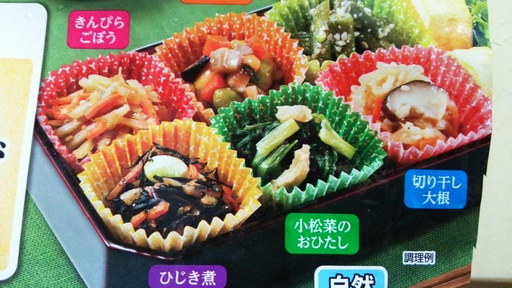 食材宅配コープデリで購入した「6種類の和風おかず」弁当作りに役立つ冷凍食品もあるコープ
