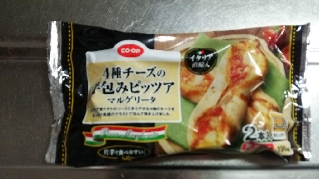 食材宅配コープ「4種のチーズの手包みピッツァ マルゲリータ」パッケージ画像