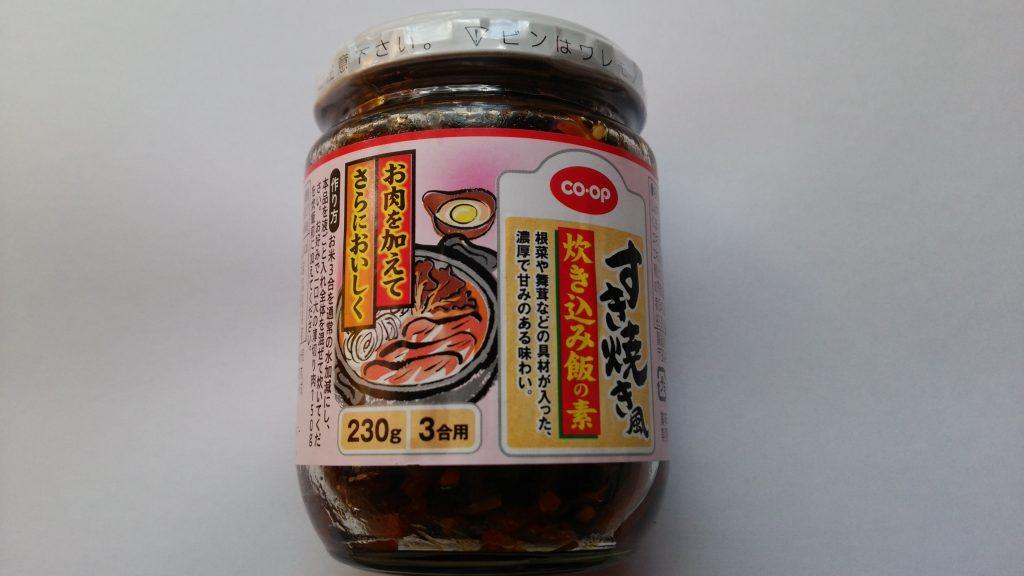 食材宅配コープデリで購入した「すき焼き風炊き込みご飯の素」パッケージ画像