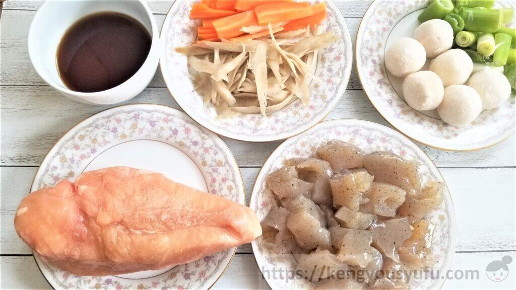 鶏肉とさといもの治部煮風 材料