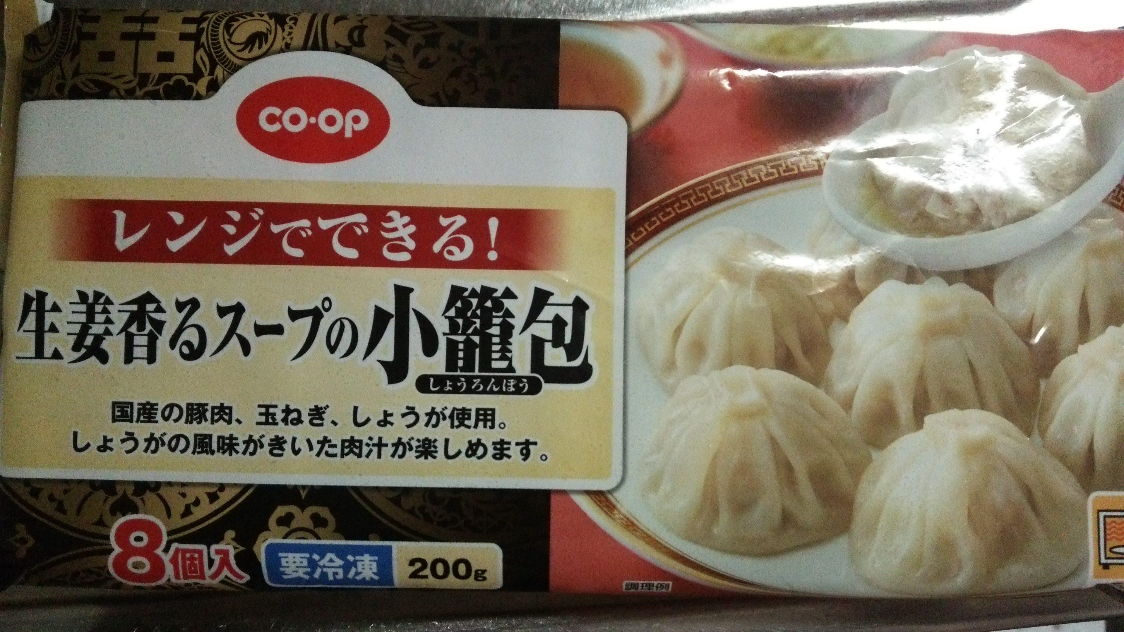 食材宅配コープデリで購入したの冷凍食品「生姜香るスープの小籠包」をお試ししてみました!