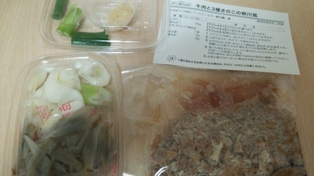 食材宅配コープデリのミールキット「牛肉と3種きのこの柳川風」付属の材料
