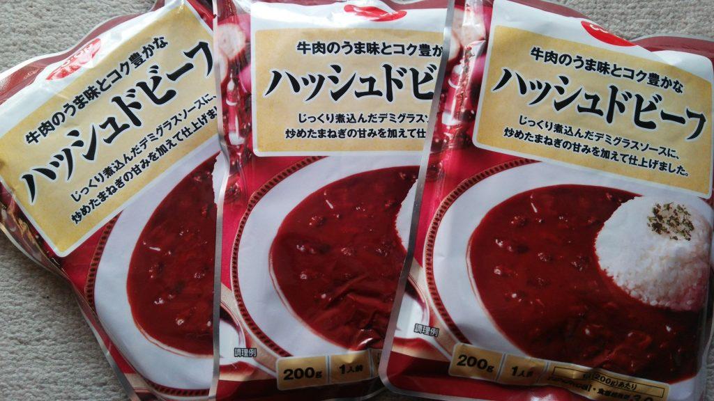 食材宅配コープデリの「ハッシュドビーフ」は温めるだけで簡単!