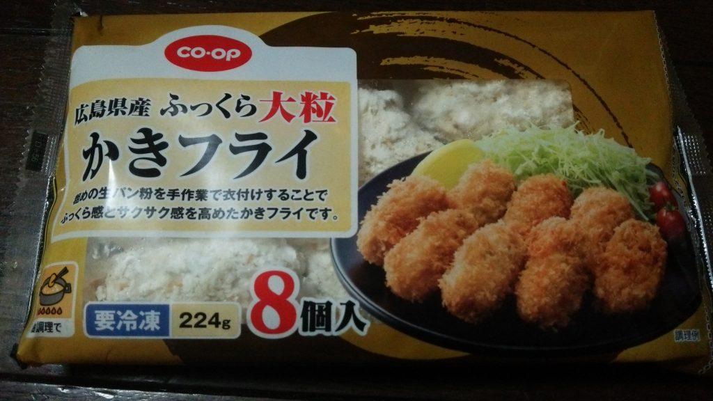 食材宅配コープデリで購入した「広島県産ふっくら大粒かきフライ」をお試し 本気で美味!パッケージ画像