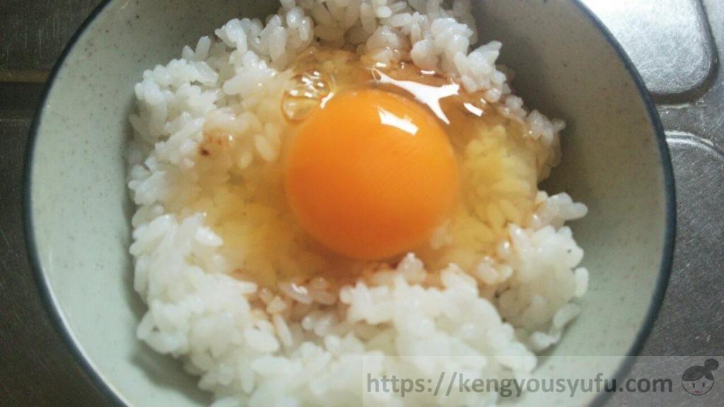 兼業主婦子の今日のお昼 卵かけごはん