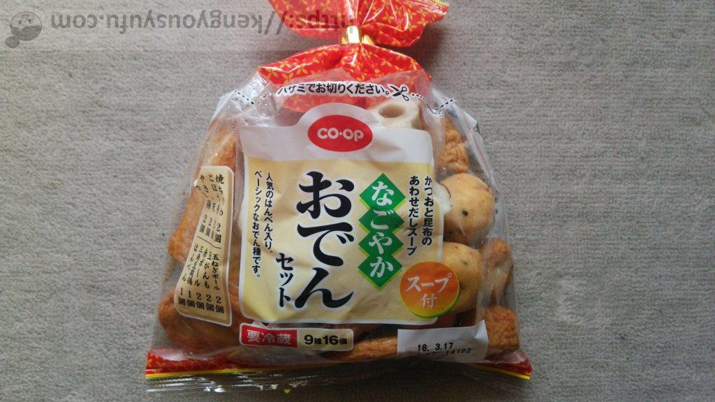 食材宅配コープデリで買った「なごやかおでんセット(かね貞)」をお試ししてみました!パッケージ画像