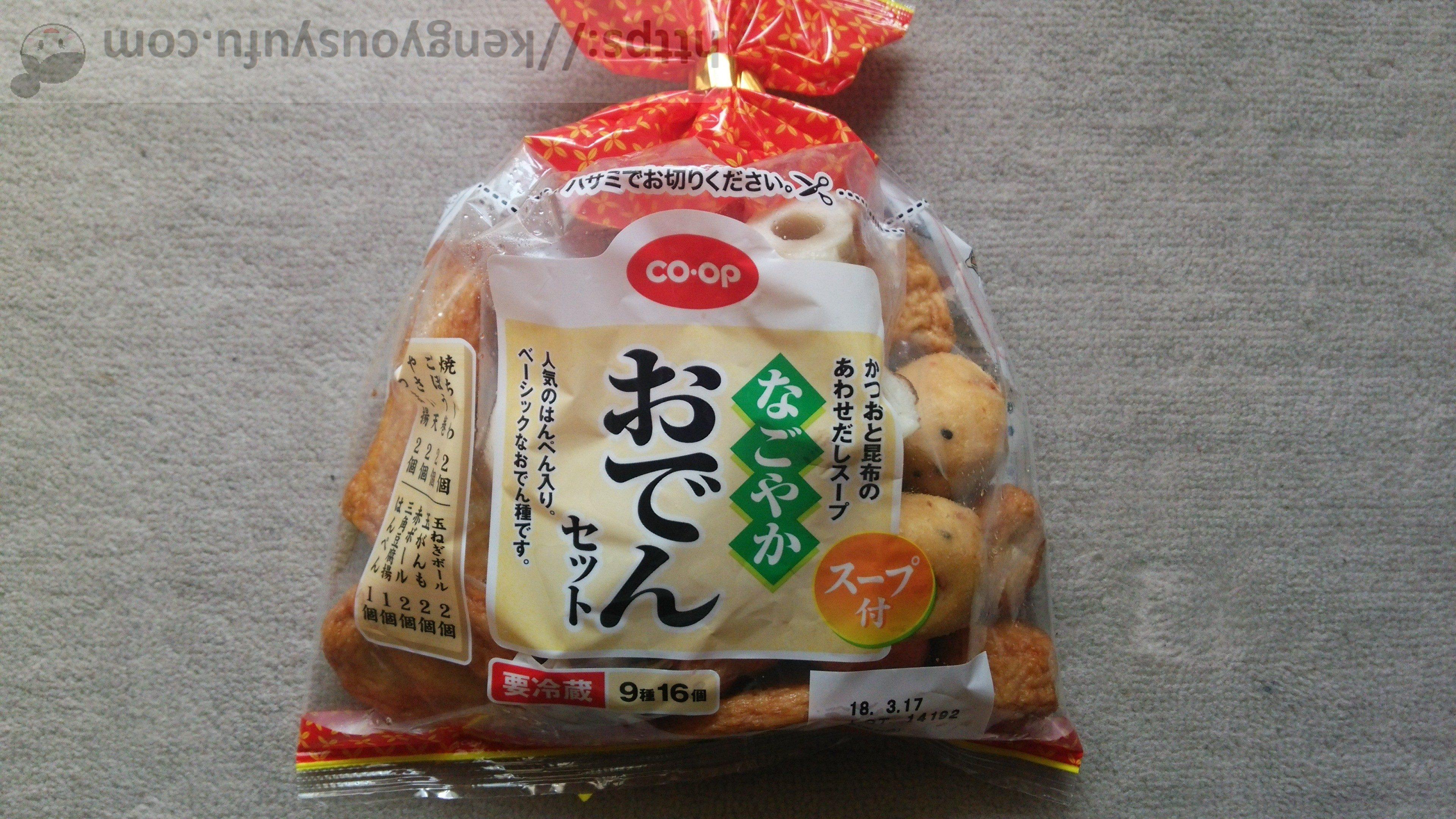食材宅配コープデリで買った「なごやかおでんセット(かね貞)」をお試ししてみました!