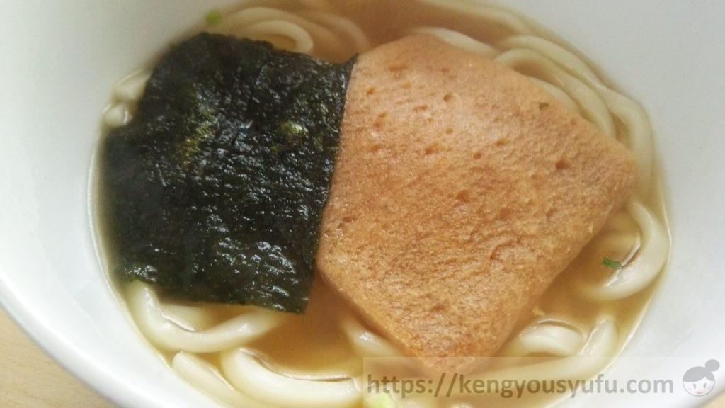 食材宅配コープデリで購入した「関西風 きつねうどん」調理後の画像