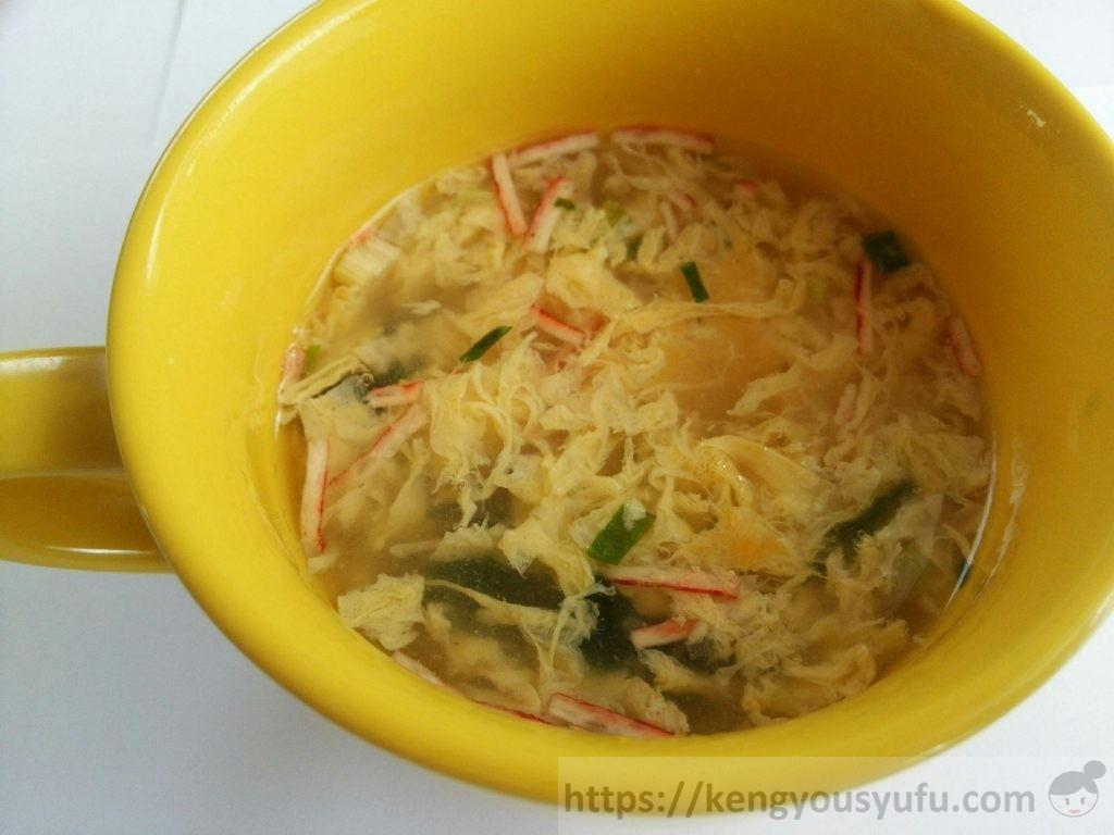 食材宅配コープデリで購入した「たまごスープ」お湯を入れた画像