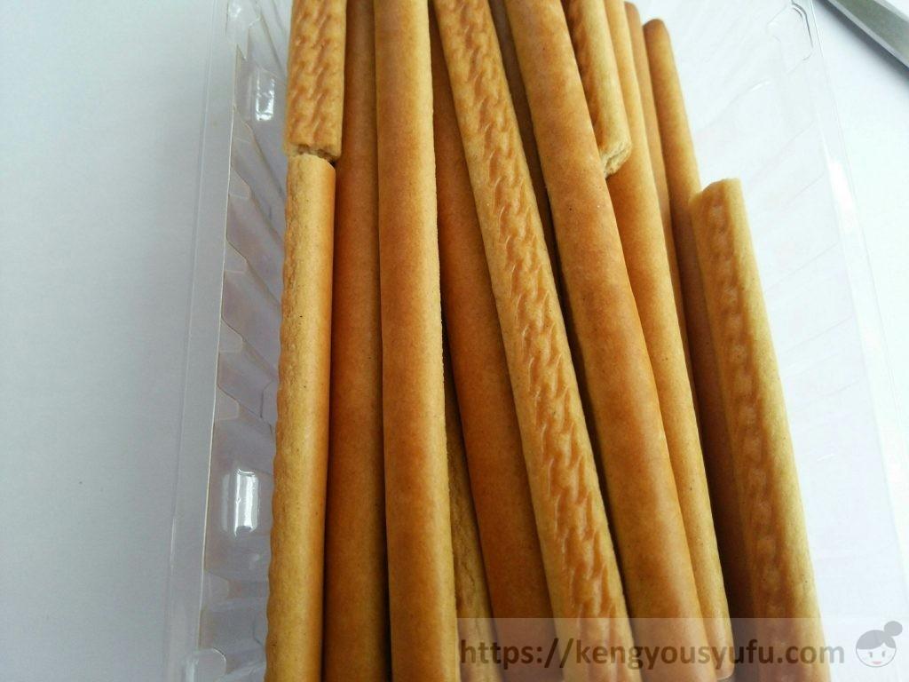食材宅配コープデリで購入した「国産小麦のさつまいもバー」中身の画像