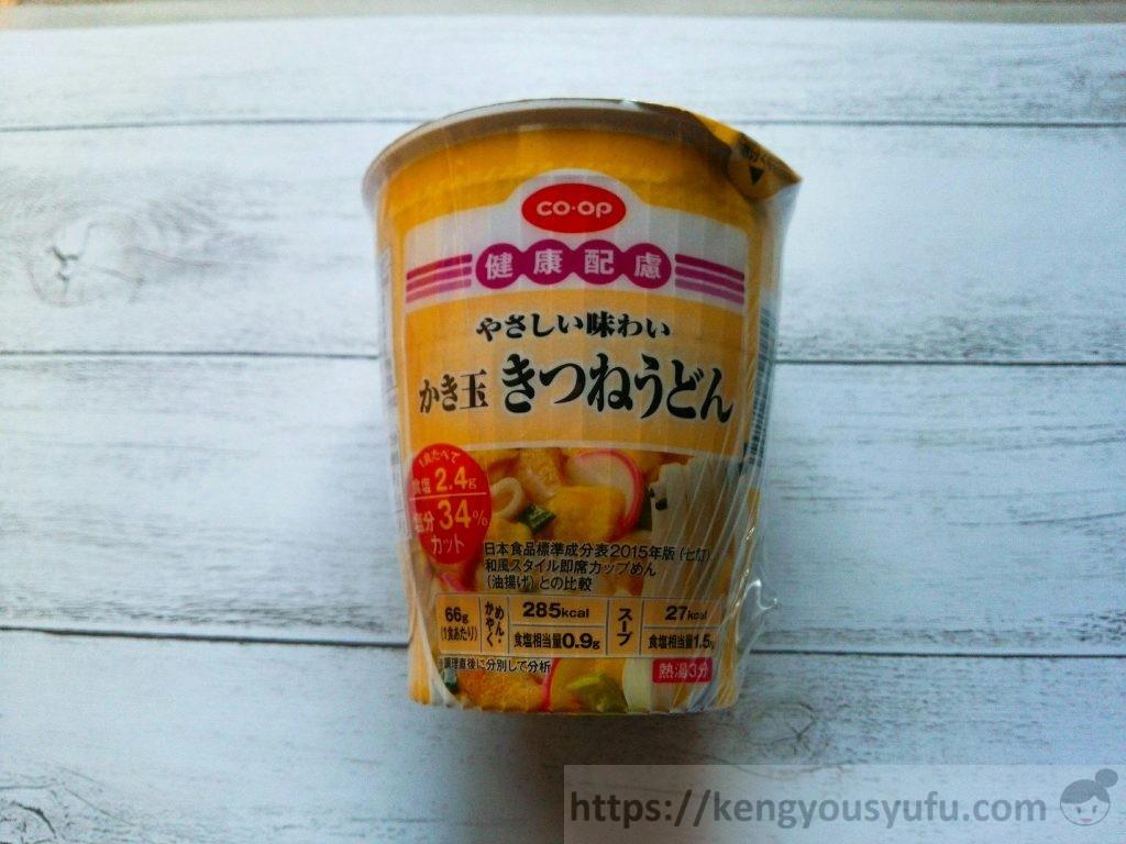食材宅配コープデリで購入した【コープ健康配慮】かき玉きつねうどん パッケージ画像
