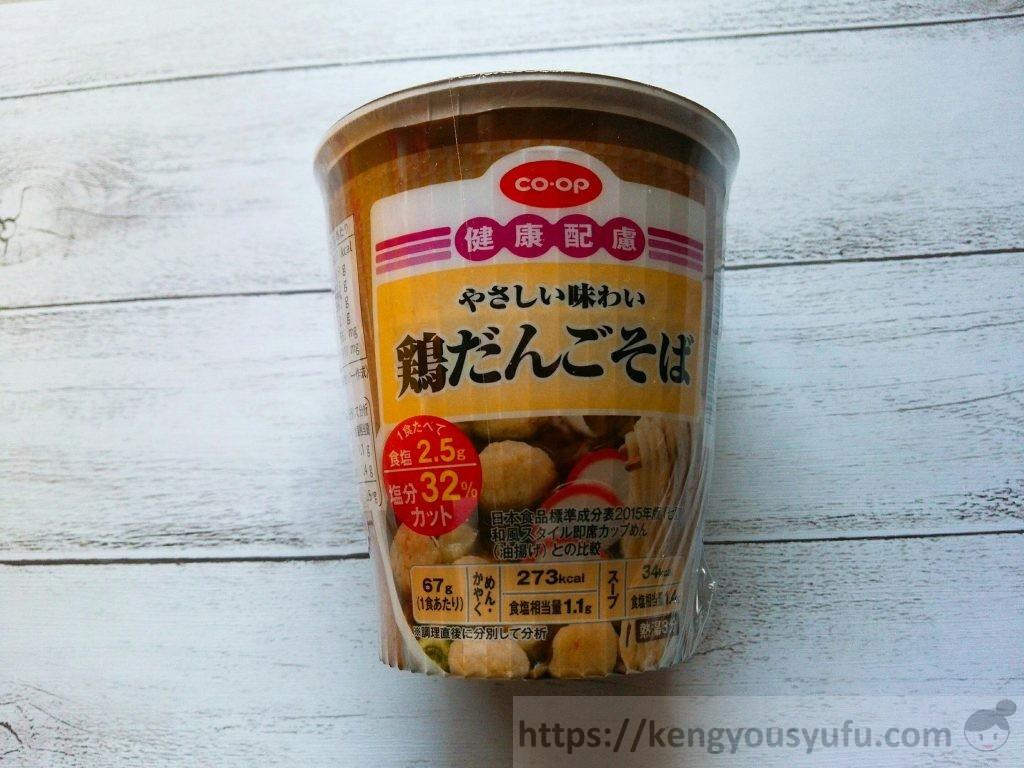 食材宅配コープデリで購入した【コープ健康配慮】鶏だんごそば パッケージ画像