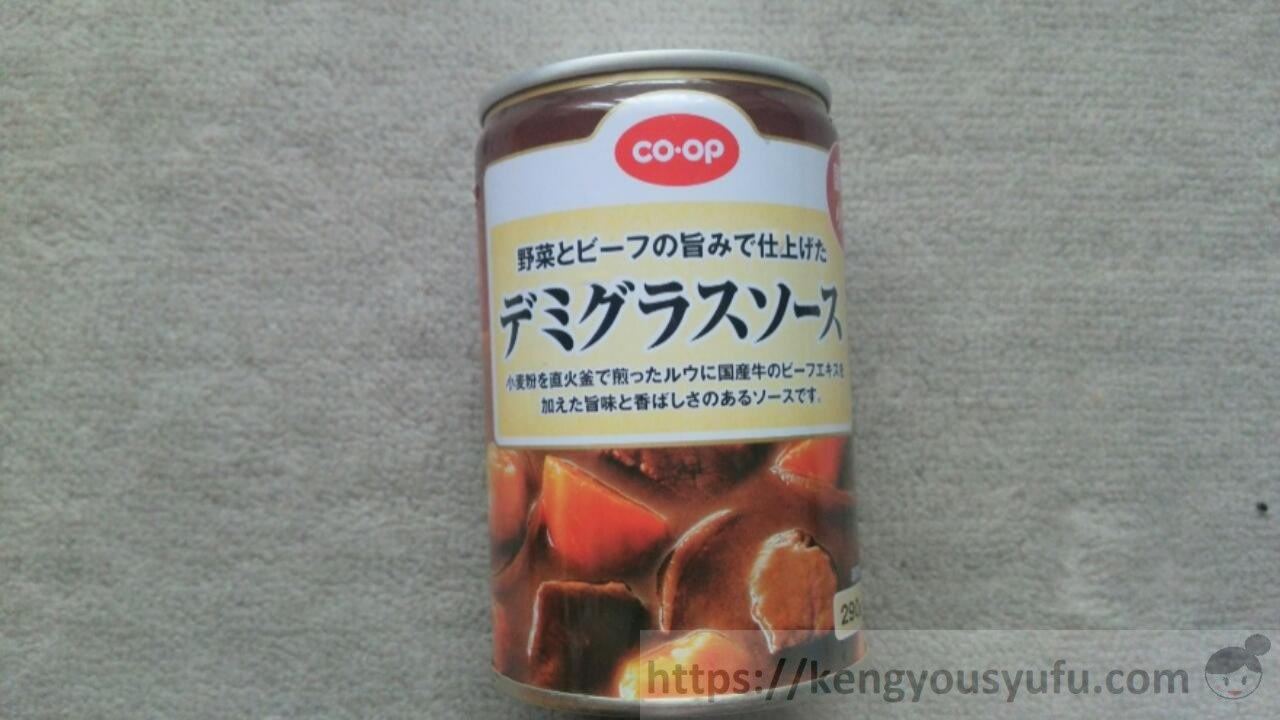 コープのデミグラスソース
