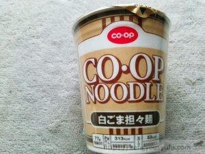 コープヌードル 白ごま担々麺 パッケージ