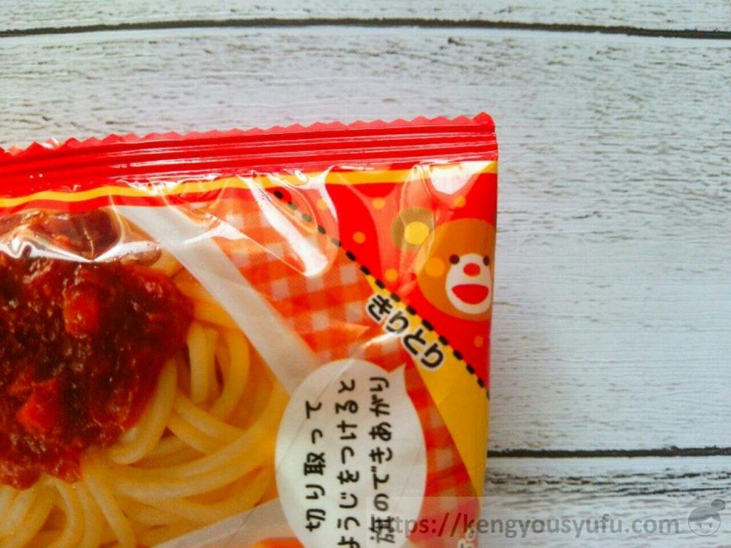 食材宅配コープデリお子様プレート「オムレツセット」はクオリティが高かった!パッケージの端っこは旗になる!くまさん