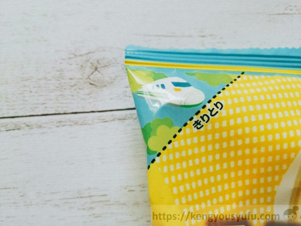 食材宅配コープデリのお子様プレート「とろとろたまごどんセット」新幹線の旗 クオリティが高かった!