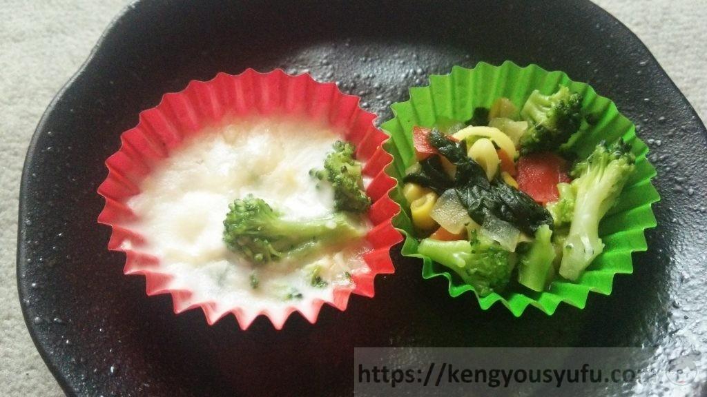 6種野菜のバターソテー&5種野菜のグラタン 解凍後の画像
