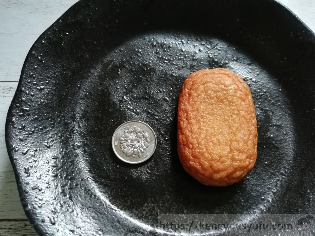 食材宅配コープデリで購入した「さつま揚げ」大きさを比較