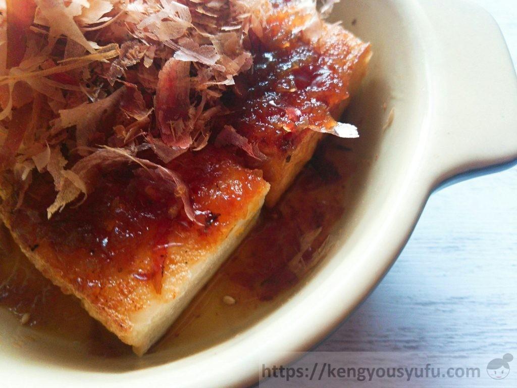 コープの焼いておいしい絹あげ 煮込んでもおいしかった!豆腐ステーキにした調理例