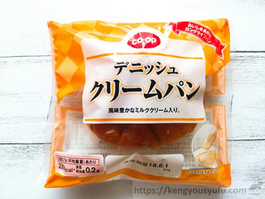 食材宅配コープデリで買った「デニッシュクリームパン」をお試し パッケージ画像