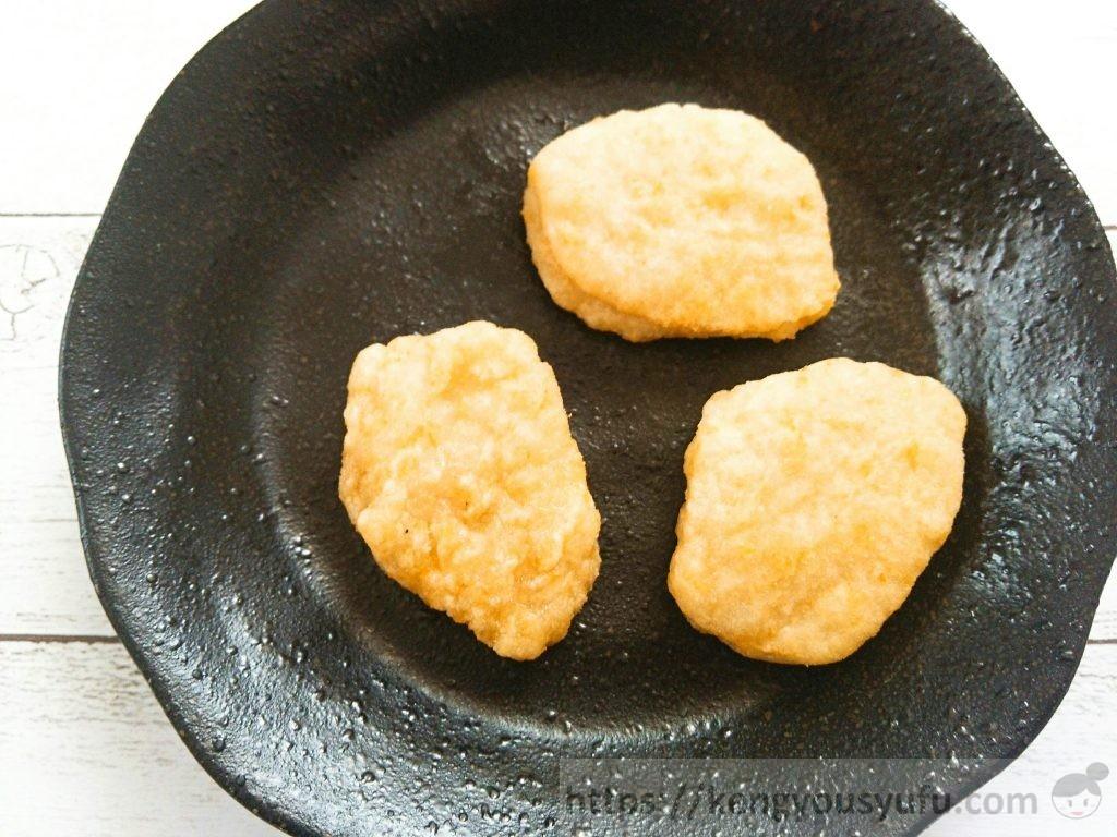食材宅配コープデリで買った「産直若鶏で作ったチキンナゲット」完成画像