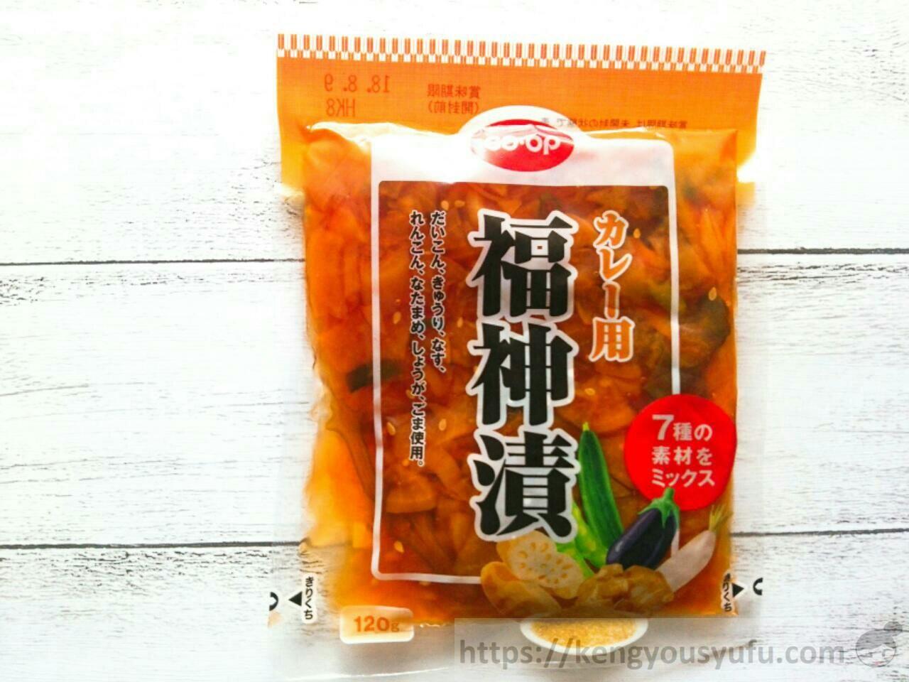 コープ「カレー用福神漬け」小鉢料理としても使えるよ!