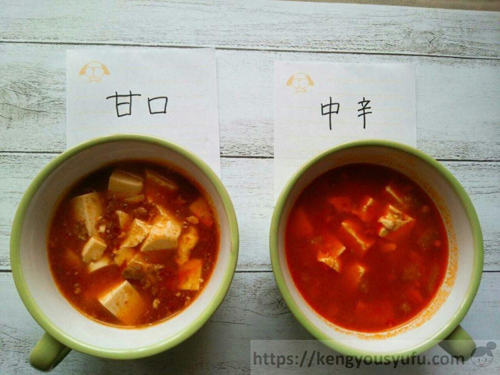 麻婆豆腐の素 甘口と辛口の比較画像