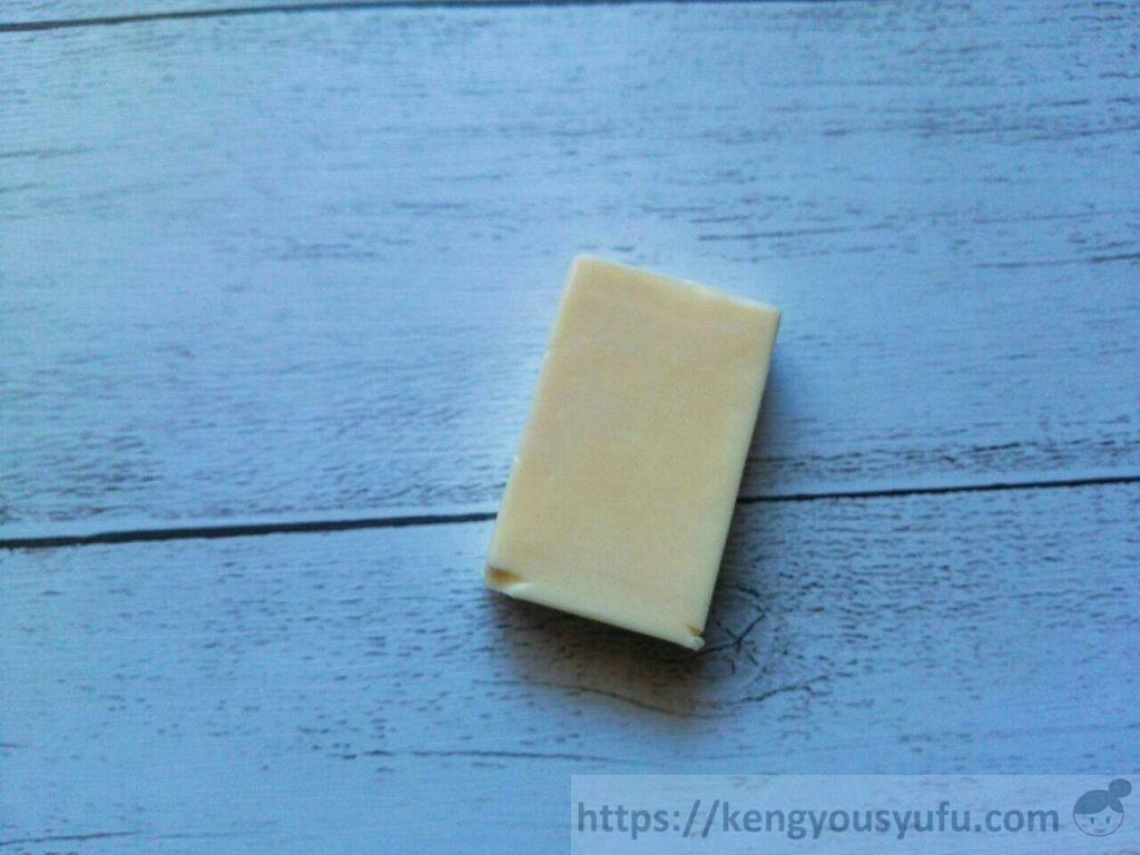 カマンベール入りベビーチーズもお試ししてみた!中身の画像