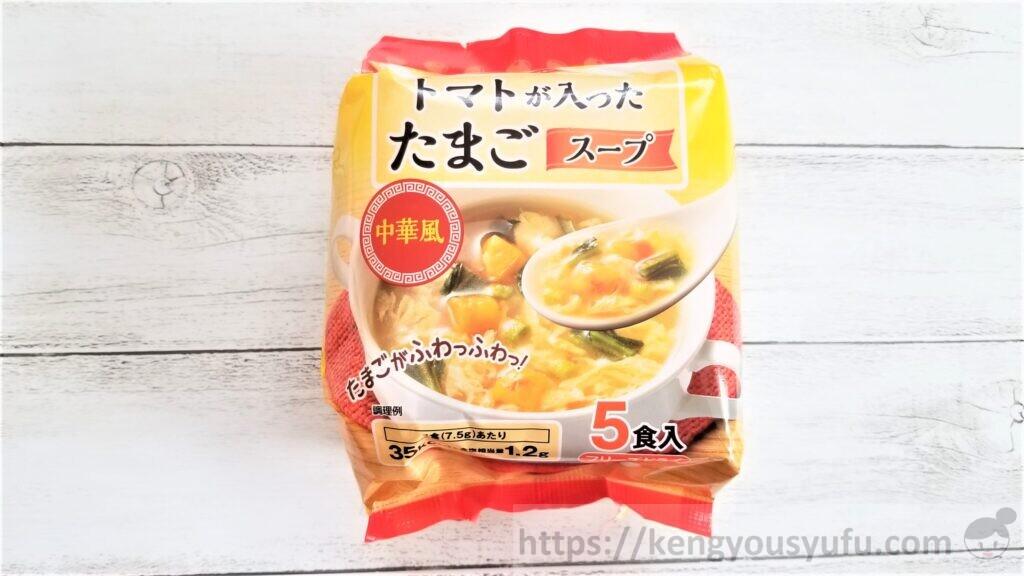 食材宅配コープデリで購入した「トマトが入ったたまごスープ」パッケージ画像