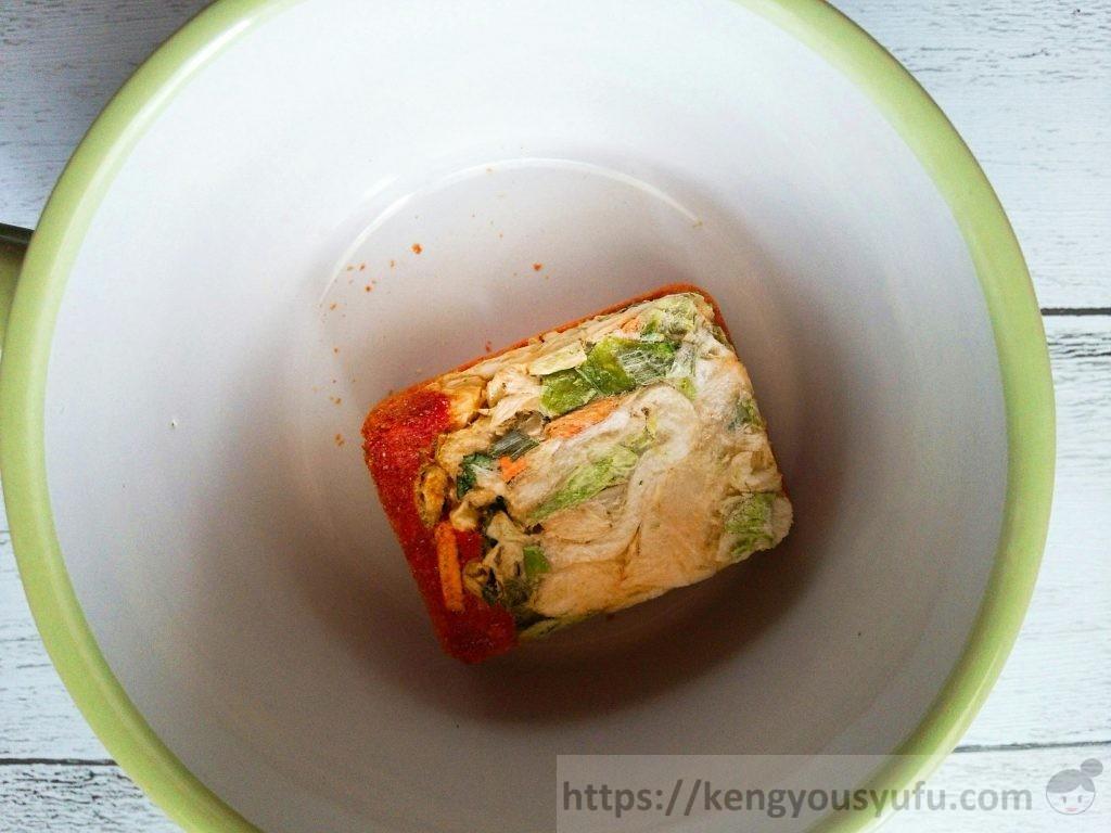 食材宅配コープデリで購入した「野菜の美味しいスープミネストローネ風」フリーズドライ