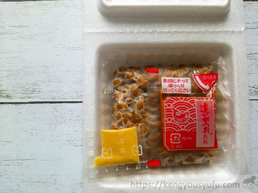 食材宅配コープデリで買った「極小粒納豆たれ&からし付」4パックセットでお得!中身の画像