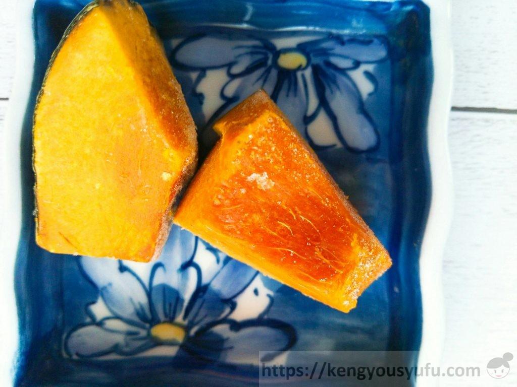 食材宅配コープデリで購入した「北海道の栗かぼちゃ」凍ったままの画像