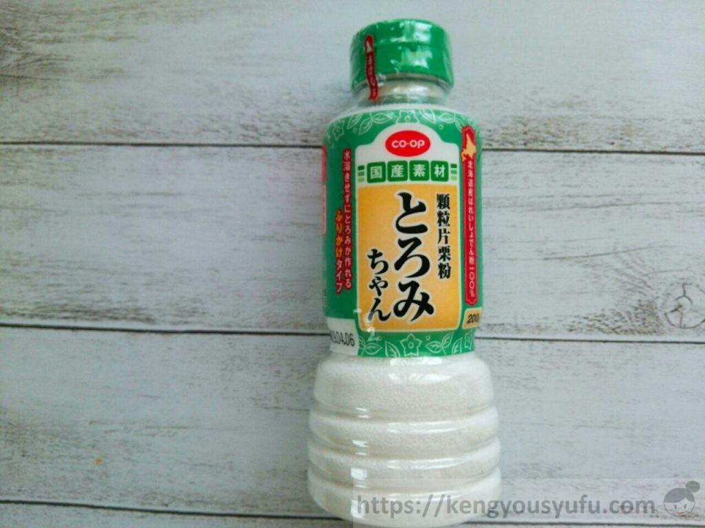 【コープ国産素材】とろみちゃん 粉の片栗粉はめちゃくちゃ使いやすい!パッケージ画像