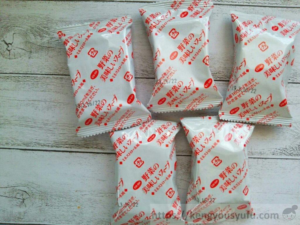 食材宅配コープデリで購入した「野菜の美味しいスープミネストローネ風」中に入っている小袋の画像