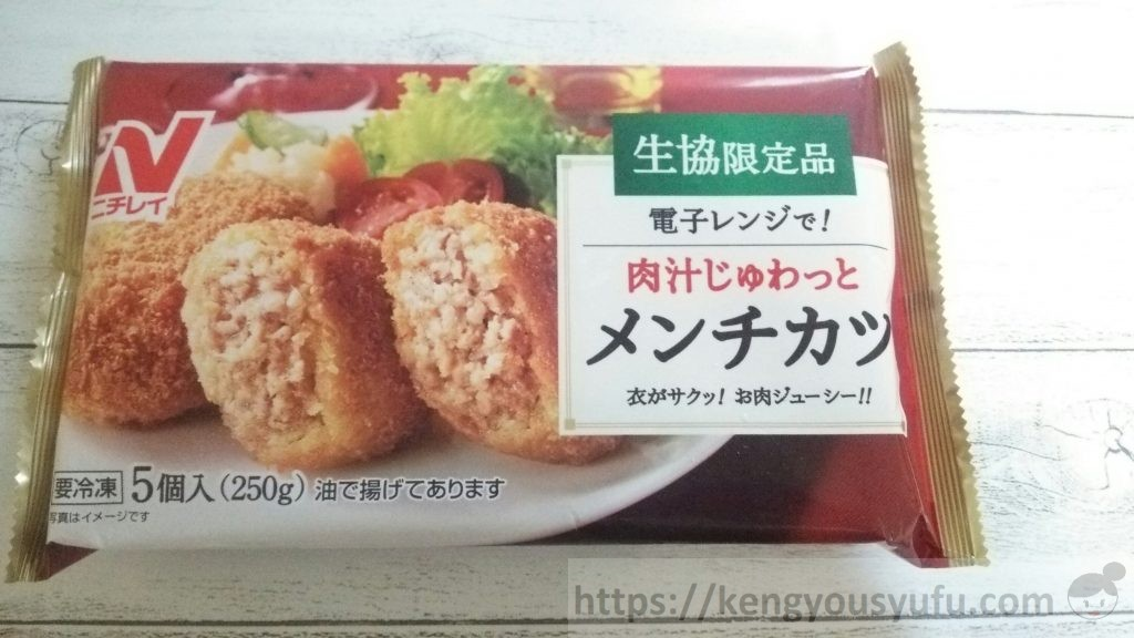 食材宅配コープデリで購入した「肉汁じゅわっとメンチカツ」パッケージ画像