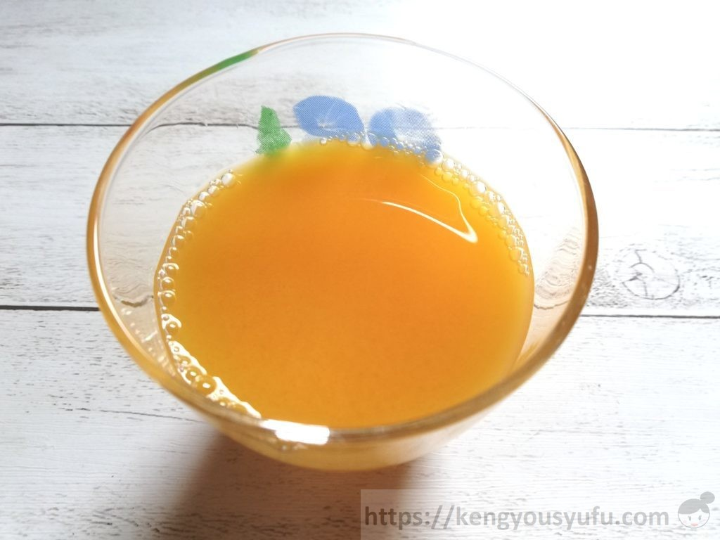 食材宅配コープデリで購入した「温州みかん&オレンジジュース」中身の画像
