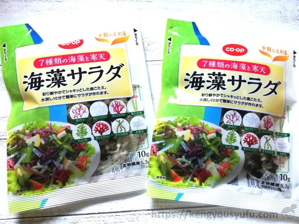 食材宅配コープデリ 7種類の海藻と寒天が入った海藻サラダ パッケージリニューアル!