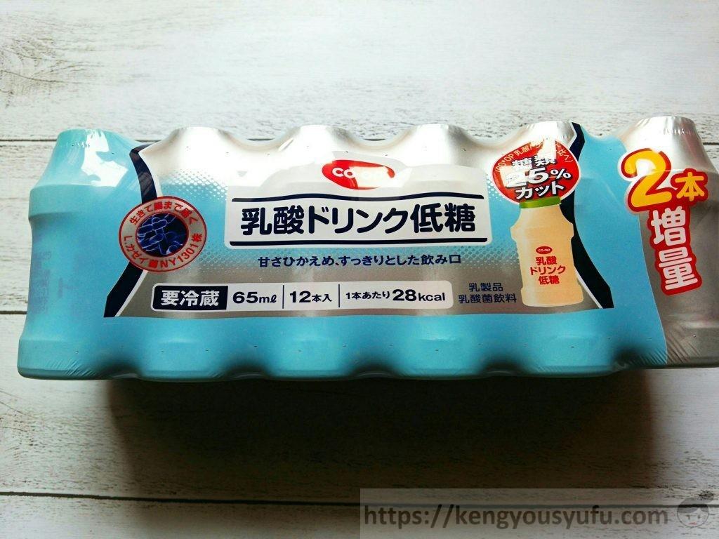 食材宅配コープデリで買った乳酸ドリンク低糖 パッケージ画像