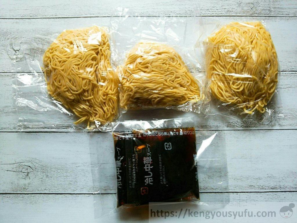 食材宅配コープの生冷やし中華 簡単調理でうまい!付属食材の画像