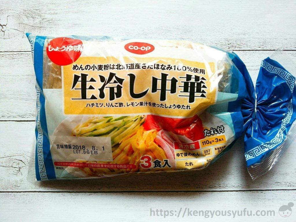食材宅配コープの生冷やし中華 簡単調理でうまい!