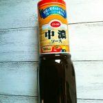 食材宅配コープデリの中濃ソースをお試し画像