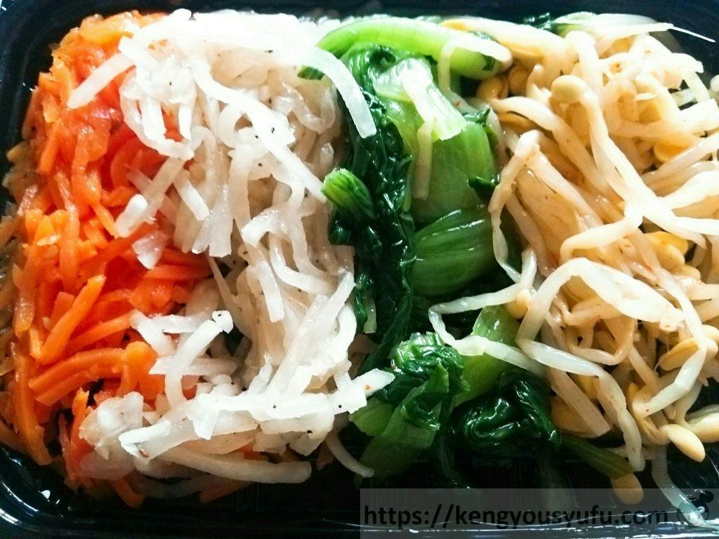 食材宅配コープデリで買った国産野菜の4色ナムルおうちデリカ 中身の画像