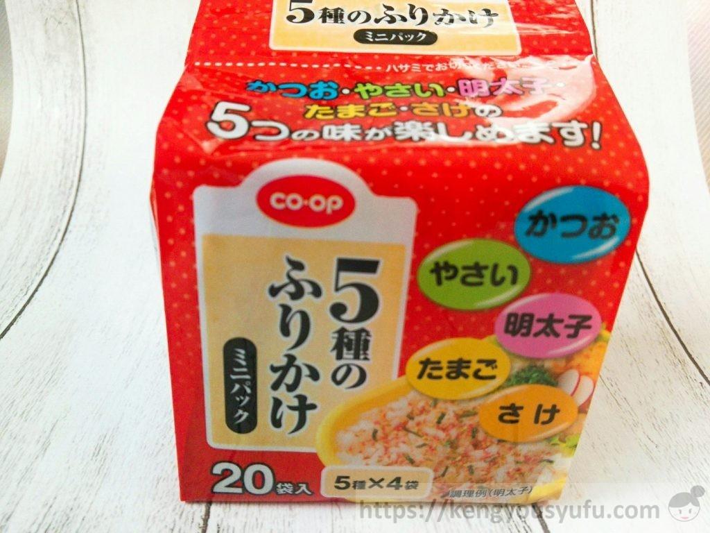 食材宅配コープデリで購入した「5種のふりかけ ミニパック」パッケージ画像