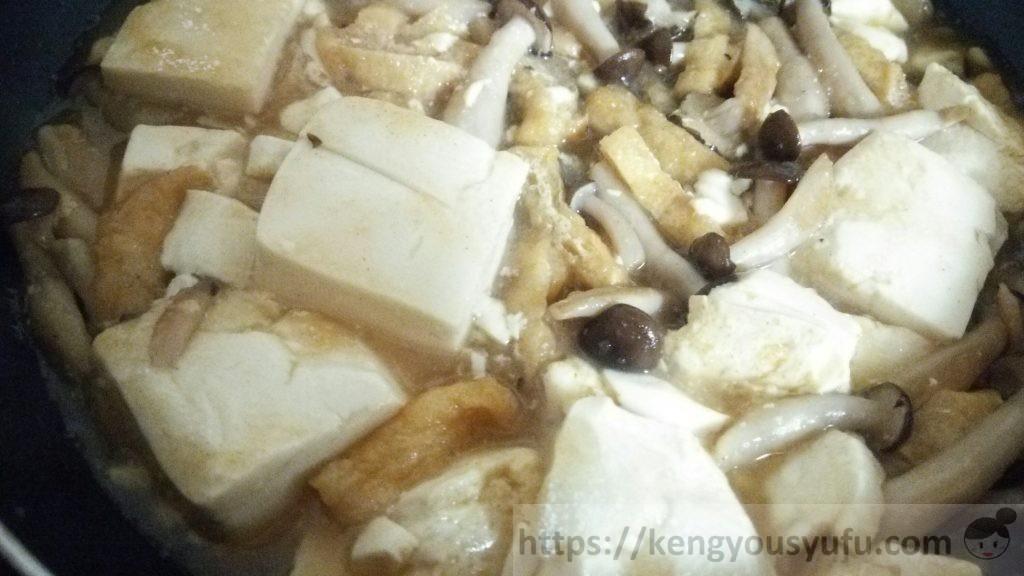とろみちゃんでとろみをつけた豆腐の煮物