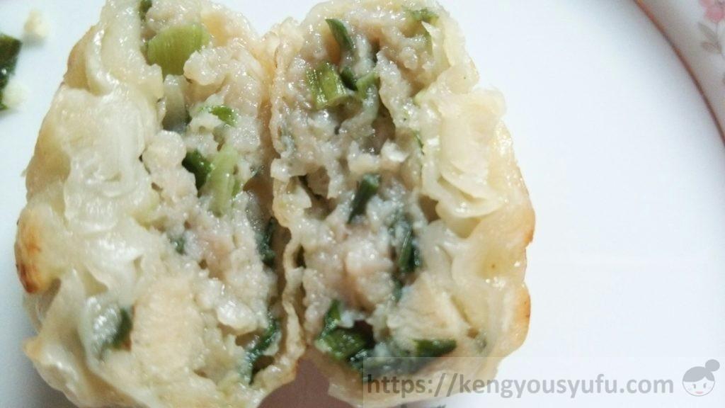 【コープ国産素材】旨みがつまったニラ饅頭を 肉汁が美味い!半分に割った画像