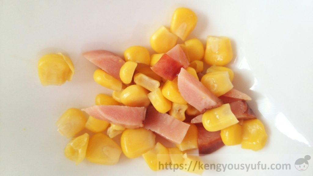 食材宅配コープデリ スイートコーンドライパック ベーコン画像